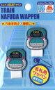 キャラクター 名札付けワッペン JR特急 新幹線 ( E5系はやぶさ ) ( 名札つけ ワッペン ネームテープ アイロン お名前 おなまえ ワッペン アップリケ ハンドメイド 女の子 男の子 入園 入学 )