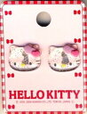 キャラクター ボタン キティ ( 型抜き ) 透明 ( キャラクター ボタン チルドボタン チャイルド ボタン ぼたん 釦 飾り アクセサリー 可愛い かわいい 子供 こども 手芸 ) 【メール便 ( ゆうパケット ) OK】