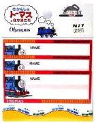 トーマス キャラクター ワッペン アイロン