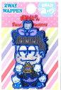 キャラクター 刺しゅうワッペン・おそ松さん×Sanrio Characters (一松ニャニィニュニェニョン)( キャラクターワッペン アップリケ アイロン 刺繍 かわいい おしゃれ マーク キッズ 子供 こども 男の子 女の子 入園 入学 )