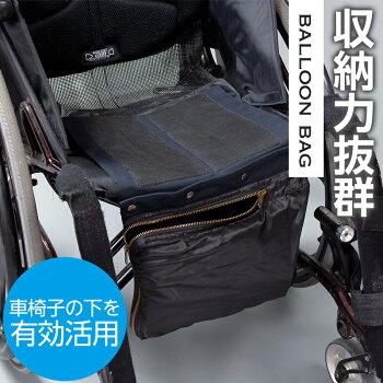 車椅子用バッグカバン/収納力抜群/脊髄損傷/頚椎損傷/利便性/導尿バッグ用カバー/省スペース/尿カテーテル/外出/長屋宏和/車いすバッグ/車いす/車椅子/車イス/クルマイス/くるまいす/kurumaisu