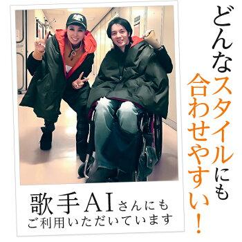 車椅子ダウンポンチョ・ダウンコート着物羽織ZANTERザンター車いす車椅子車椅子関連用品