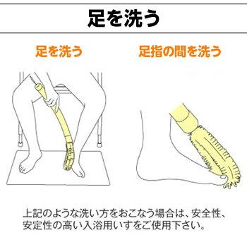 バナナカーブボディーブラシ(洗体用)/ボディブラシ入浴用骨折お風呂用ブラシ洗浄ブラシシャワーブラシ洗浄タワシ