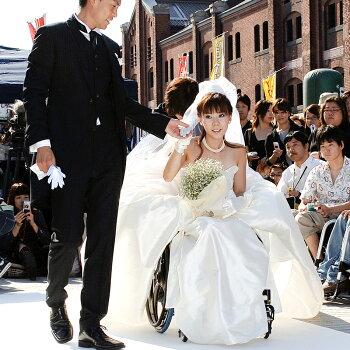 車いすユーザー用ウエディングドレス長屋宏和長屋恵美子