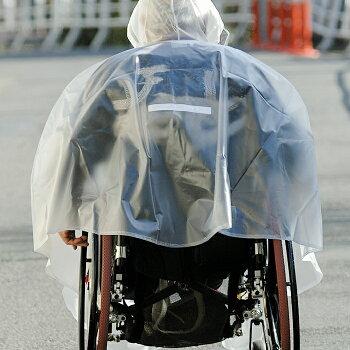 車椅子用レインコート(グレータイプ)車いす必需品/車椅子レインポンチョ/撥水/はっ水/レインウェア/レインポンチョ/雨/ポンチョ/雨具/カッパ/雨合羽/車椅子カバー/高齢者/雨対策/長屋宏和車椅子/車いす/クルマイス/くるまいす/車イス/[サイズ交換無料サービス商品]