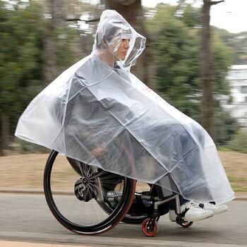 車椅子用レインコート(オレンジタイプ)車いす必需品車椅子レインポンチョ撥水はっ水レインウェアレインポンチョ雨ポンチョ雨具カッパ雨合羽車椅子カバー高齢者雨対策長屋宏和車椅子車いす[サイズ交換無料サービス商品]