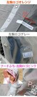 ■ピロレーシング車椅子レインコート・雨ポンチョ・雨具WheelchairRaincoat■
