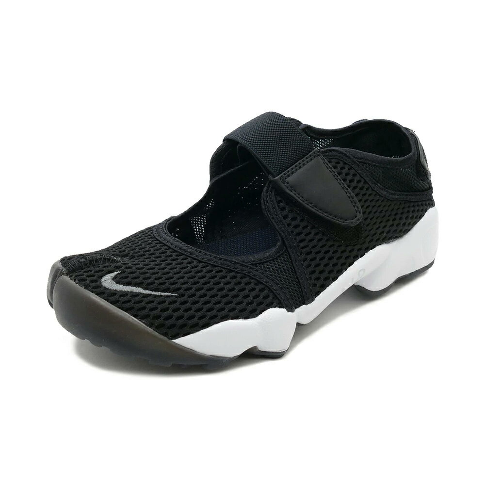 nike hawaiian print sneakers