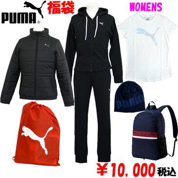 <先行予約受付中!>WOMENS プーマ福袋 2019 【PUMA】プーマ (発送は1月1日頃の予定です。)(921039)*00