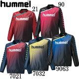 トライアルコート【hummel】ヒュンメル ● サッカー ウェア ウィンドブレーカーシャツ 18SS (HAW4174)*59