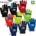 JRニットグローブ 【penalty】ペナルティー ジュニア サッカー フットサル ニットグローブ 手袋 18FW(PE8719J)*30