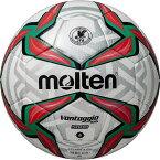 AFC アジアカップ 2019 レプリカ 4号球 【molten】モルテン サッカーボール 4号球 JFA検定球 19SS(F4V5000A19U)*20