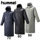 中綿ロングコート【hummel】ヒュンメル ベンチコートコート 18FW (HAW8081)*60