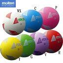 Molten(モルテン) レクリエーションバレーボール バレーボール ボール KV5IT-IT