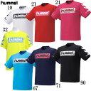 プラクティスTシャツ【hummel】ヒュンメルTシャツ20SS (HAP4133)*30の商品画像