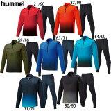 チームハーフジップジャッケット・テックパンツ 【hummel】ヒュンメル トレーニングシャツ 上下セット (HAT2082H/HAT8082)*63