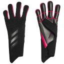 プレデター GL PRO 【adidas】アディダス サッカー キーパー手袋 20Q3 (IRI28-FS0395)*20