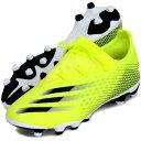 エックス ゴースト.2 HG AG 【adidas】アディダス サッカースパイク X 21SS(FW6979)*54