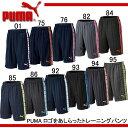 プーマ トレーニング ハーフパンツ(ロゴライン)【PUMA】プーマ サッカーパンツ15SS(862218)*00