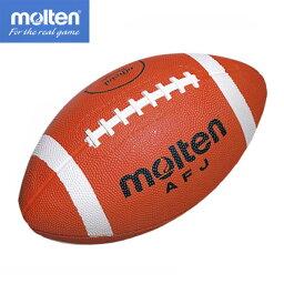 アメリカンフットボールジュニア【molren】モルテンアメリカンフットボール(AFJ)*24