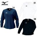 プラクティスシャツ(長袖/ウィメンズ)【MIZUNO】ミズノ ウィメンズバレーボールウェアー 長袖Tシャツ 15SS(V2JA4296)*60