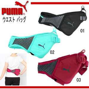 PRウエストバッグ【PUMA】プーマ●ウエストバッグ(073252)※64