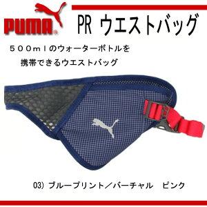 PRウエストバッグ【PUMA】プーマ●ウエストバッグ(073646)
