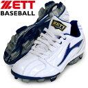 ポイントスパイク グランドヒーロー【ZETT】ゼット 野球 ポイントス...
