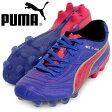 パラメヒコ ライト 15 HG SP【PUMA】プーマ ● サッカースパイク 15FW(103601-02)*70