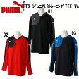 BTSジュニアLSトレーニングTEE WA 【PUMA】プーマ ●ジュニアプラシャツ 15FH(654688)*59