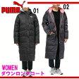 ダウンロングコート (WOMEN)【PUMA】プーマ ●レディース ダウンコート 15FH(920242)*57
