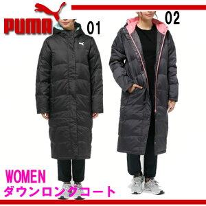 ダウンロングコート(WOMEN)【PUMA】プーマ●レディースダウンコート15FH(920242)