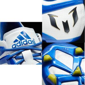 メッシ10.1FG/AG【adidas】アディダス●サッカースパイク15FW(B34359)※39