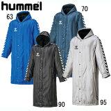ロングボアコート【hummel】ヒュンメル ベンチコート15AW(HAW8073)*63