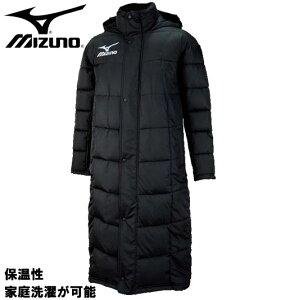 テックフィルコート【MIZUNO】ミズノ●ロングコートベンチコート15FW(P2ME5540)