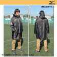 ベンチコート【MIZUNO】ミズノ 中綿コート ジャケット 防寒(32JEE02009)*53