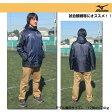ハーフコート【MIZUNO】ミズノ コート ジャケット 防寒(32JEE02114)*59