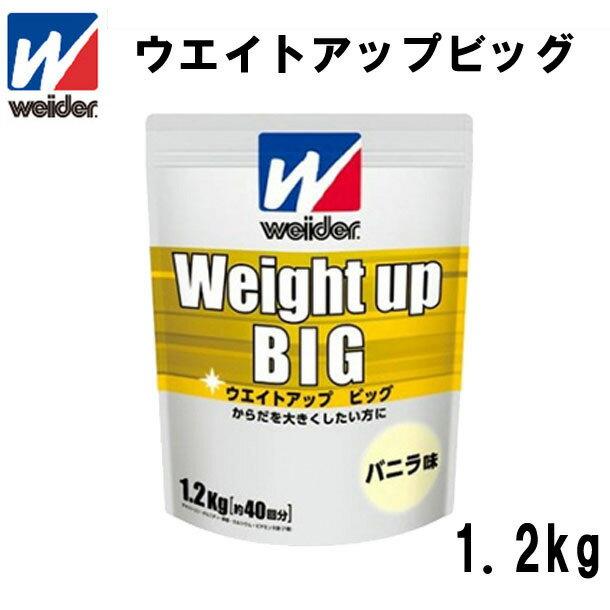 サプリメント, その他  weider 1.2kg28MM-8221011