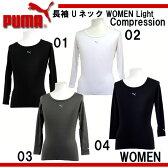 LIGHT COMPRESSION LS シャツ (WOMEN)【PUMA】プーマ ● インナーシャツ レディース(511462)*63