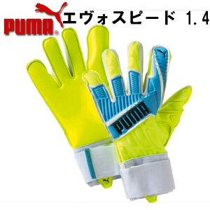 エヴォスピード1.4【PUMA】プーマ●キーパーグローブ16SS(041167-03)