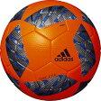 エレホタ キッズ オレンジ【adidas】アディダス サッカーボール4号球(AF4100OR)*48