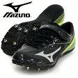 ジオサイクロン WIDE【MIZUNO】 ミズノ 陸上スパイク 100〜400m ハードル用 16SS(U1GA161609)*41