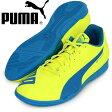 エヴォスピード 5.4 IT【PUMA】プーマ ● フットサルシューズ 16SS(103282-04)*61