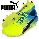 エヴォパワー 1.3 FG【PUMA】プーマ サッカースパイク 16SS(103524-01)…
