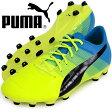 エヴォパワー 2.3 HG【PUMA】プーマ ● サッカースパイク 16SS(103530-01)*71