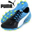 エヴォパワー 2.3 HG【PUMA】プーマ ● サッカースパイク 16SS(103530-02)*64