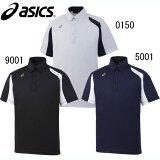 〈ゴールドステージ〉ボタンダウンシャツ【asics】アシックス トレーニングウェア ポロシャツ(BAT011)*30