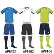 KIDS X Rengi トレーニング スターターセット (4点セット)【adidas】アディダス ジュニアサッカーウエアスターターセット 16SS(BIW75)*20