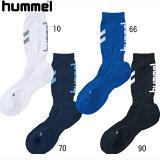 ショートストッキング【hummel】ヒュンメルサッカーソックス 16SS(HAG7051)*39
