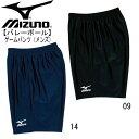 MIZUNO ミズノ バレーボール ゲームユニフォーム ゲームパンツ V2MB600209 メンズ ブラック